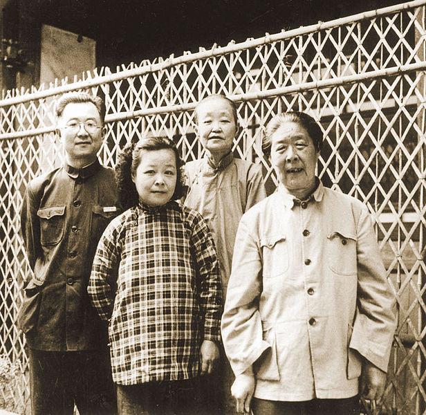 File:Qi Gong 1955.jpg