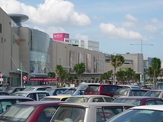 Bayan Lepas - Queensbay Mall in Bayan Lepas is the biggest shopping mall in Penang.