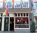 Queenshead-amsterdam.jpg