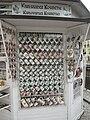 Různé koupitelné pohárky v Karlových Varch (001).JPG