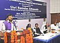 Ramdas Athawale addressing at a workshop on Developing modules for Sensitising Transgender people and the stake holders, at the National Institute of Rural Development & Panchatyat Raj (NIRD&PR), in Hyderabad.jpg