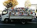 Recycle Truck (6367852933).jpg