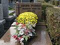 Regina Pozniak - Cmentarz na Sluzewie przy ul Renety.JPG