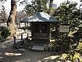 Reisekidan Hall in Shukkei Garden.jpg