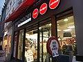 Ridderstraat Breda Centrum DSCF2874.JPG
