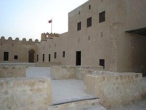 Riffa - Riffa Fort