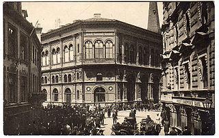 Riga Stock Exchange Stock exchange located in Riga, Latvia