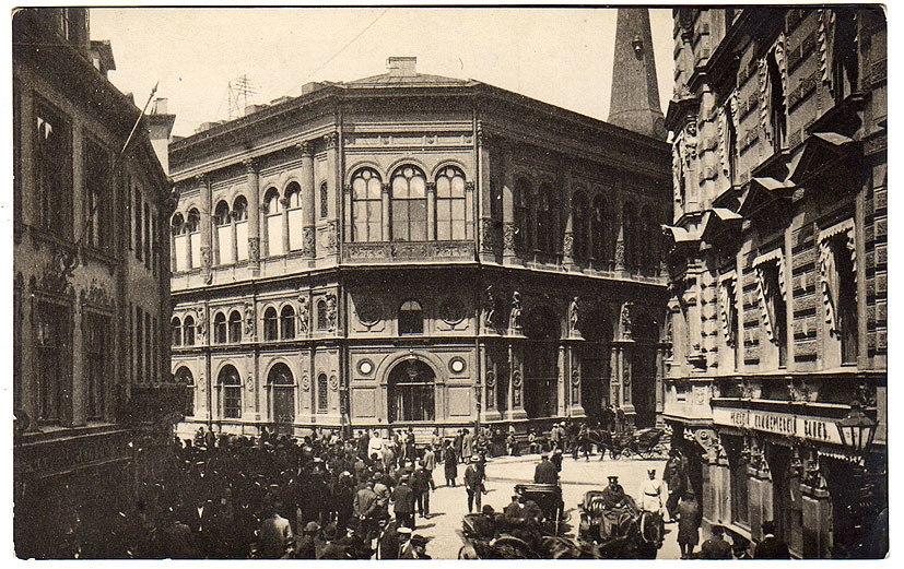 Riga stock exchange
