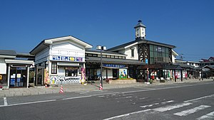 Rikuchu-Noda Station and Michinoeki Noda.jpg