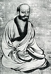 the an lu shan rebellion from The tang dynasty received its greatest blow due to the an lushan rebellion ( 755-763), also known by many chinese as the an-shi rebellion led by general an lushan, the devastating effect of this rebellion spanned over 3 emperors during its course it left a lot of deaths as well as lasting political effects the historical.