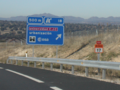 Road M-503 km17.png