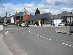 Road junction near the Post Office and Corner Stores - geograph.org.uk - 841922.jpg