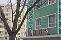 Roadside Buildings (33098275656).jpg