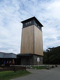 Robert-Kolb-Turm 2011.JPG
