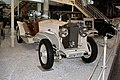 Rolls Royce Phantom II 1933 Boattail Tourer RSide SATM 05June2013 (14600704025).jpg