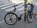 Romet MTB Eco bicycle - rear.jpg