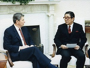 Shintaro Abe - Meeting with Ronald Reagan in 1987