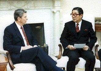 Shintaro Abe - Meeting with Ronald Reagan in 1987