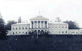 Ropsha palace photo before1917.jpg