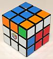 Rubiks Cube two turns cubemeister com.jpg