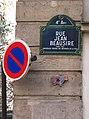 Rue Jean-Beausire (Paris) 2010-02-14.jpg