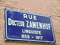 Rue du Docteur Zamenhof in Perpignan 01.jpg