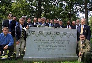 Benjamin Piatt Runkle - Benjamin Piatt Runkle memorial