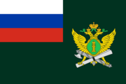 Russia, Flag of Federal service of bailiffs, 2006.png