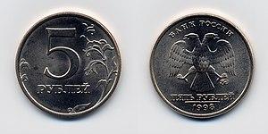 5 Rubel