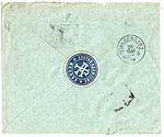 Russia 1914-05-08 R-cover reverse.jpg