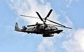 Russian Kamov Ka-52-helikoptero - Bronnitsy.jpg