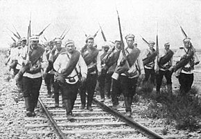Russian infantry 1914 railroad.jpg