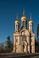 Russisch-Orthodoxe Kirche Wiesbaden.jpg