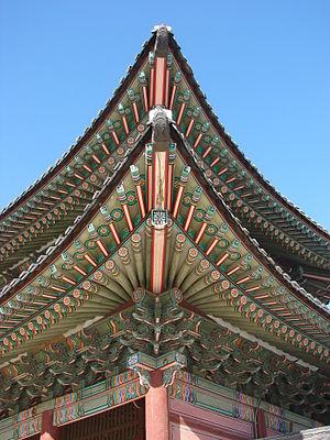 Dancheong - Image: Séoul palais