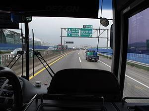 Jungang Expressway Branch - South Yangsan IC, 2012