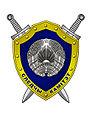 SK-Emblema2.jpg