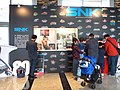 SNK intro wall and goods 20210313.jpg