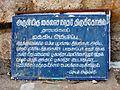 SRI KAILASANATHAR SWAMY TEMPLE, Tharamangalam, Salem - panoramio (70).jpg