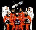 STS-96 crew.jpg