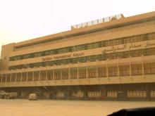 Flughafen Bagdad Wikipedia