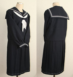 Image club - This uniform is an example of the costumes worn in image clubs.