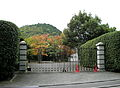 Saionji Memorial Hall Main Gate, Kinugasa Campus (Ritsumeikan University, Kyoto, Japan).JPG