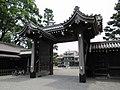 Sakaimachi-gomon 001.jpg