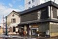 Sakaimachi street Otaru Hokkaido14n.jpg