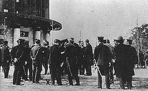 Korean Patriotic Organization - Image: Sakuradamon Incident