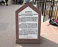 Samrat yantra description in Hindi at jantar mantar ,Jaipur.jpg