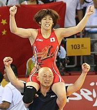 Saori Yoshida (cropped).jpg