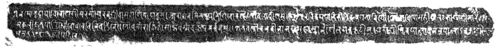 Sarnath Inscription of Mahipala I.png
