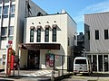 Sayama Irumagawa San Post office.jpg