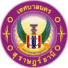Official seal of Surat Thani
